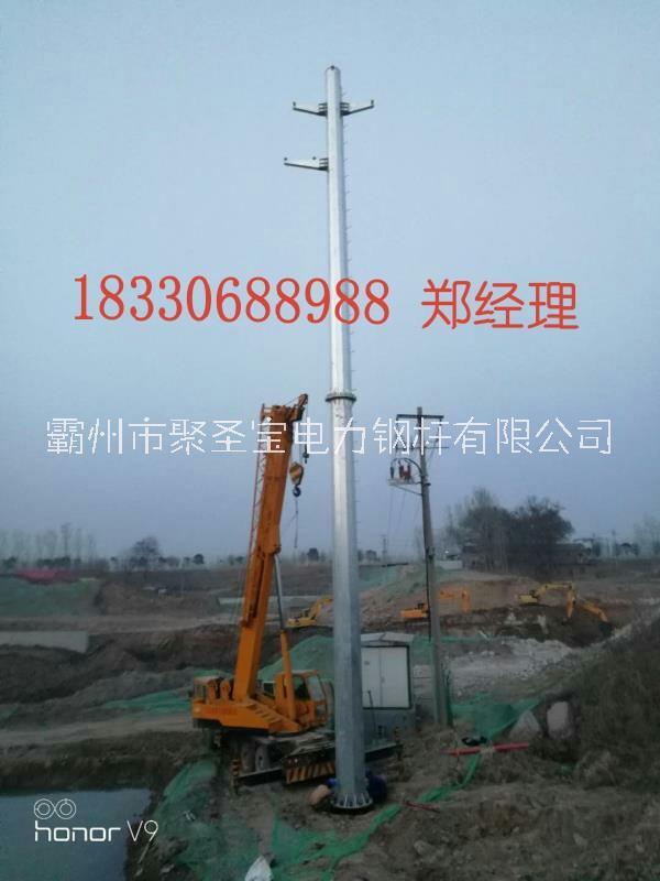 天水 电力钢管杆厂家