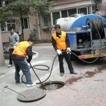 高压疏通下水道多少钱,凯里高压疏通下水道服务公司批发