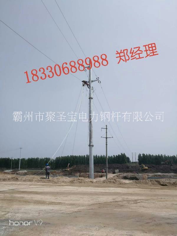 嘉峪关 35kv电力钢管杆厂家