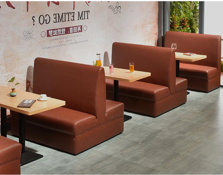 厂家直销餐厅卡座甜品店奶茶店火锅店卡座沙发 双人卡座沙发直形卡座皮沙发