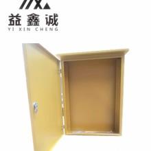 四川高压配电箱定制厂家批发价格 量大价优图片