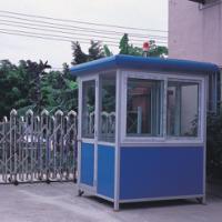 天津大港电话亭厂家直供 大港移动厕所批发厂家