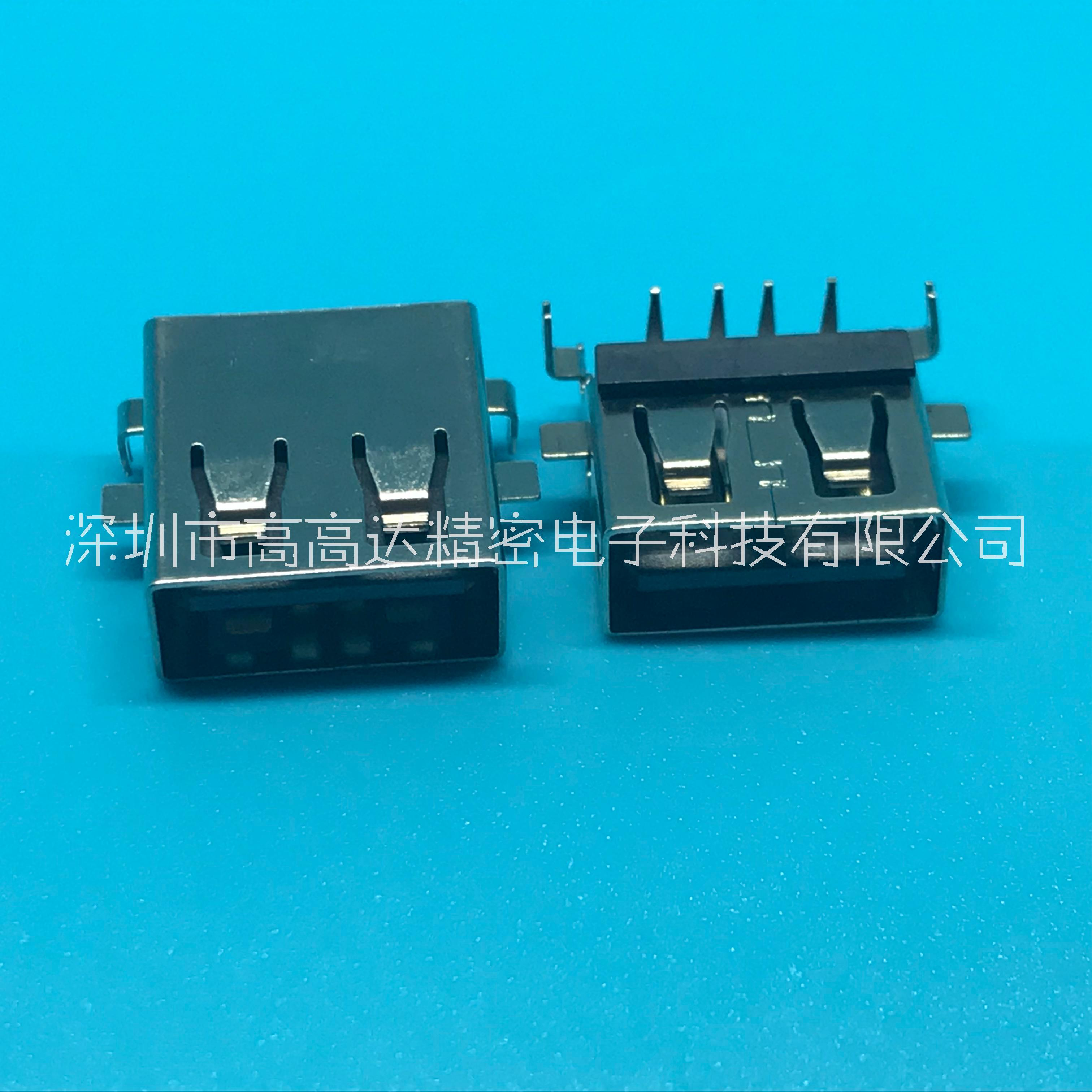 USB2.0AF沉板破板式90度直边LCP灰胶铁壳下沉(3.1 3.5 3.9 4.5)