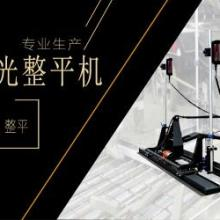 山东奥力德小型激光整平机生产批发-厂家直销价图片