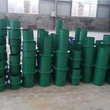 定制防水套管 防水套管生产厂家批发