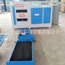VOCS废气净化器活性炭吸附箱除尘除异味净化装置生产厂家批发