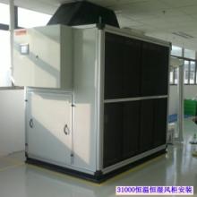 东莞石排车间空调生产厂家