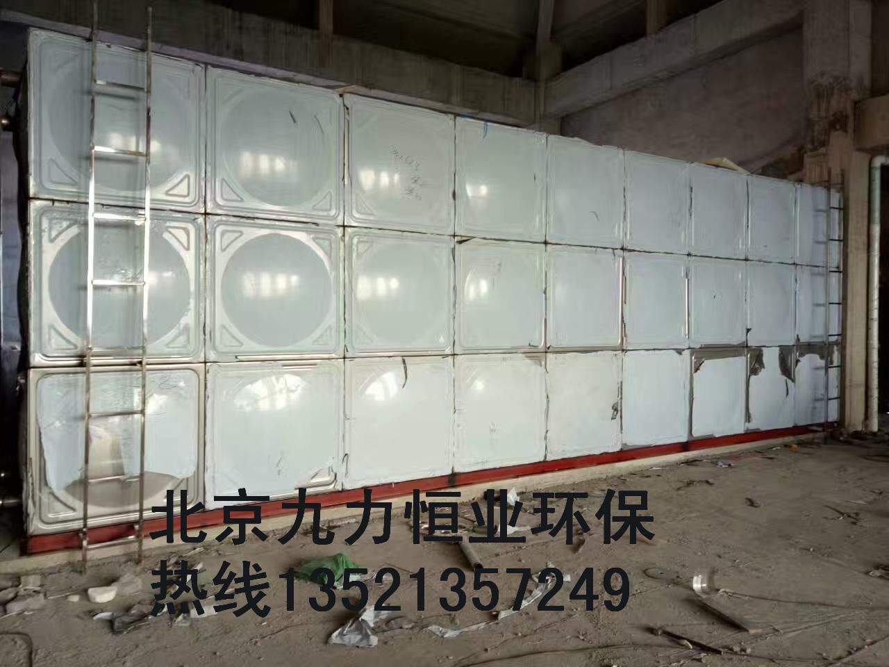 消防专用搪瓷不锈钢水箱A北京消防专用搪瓷不锈钢水箱A消防专用搪瓷不锈钢水箱生产厂家