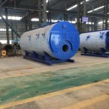 WNS卧式三回程燃油燃气蒸汽锅炉可以烧柴油重油渣油批发