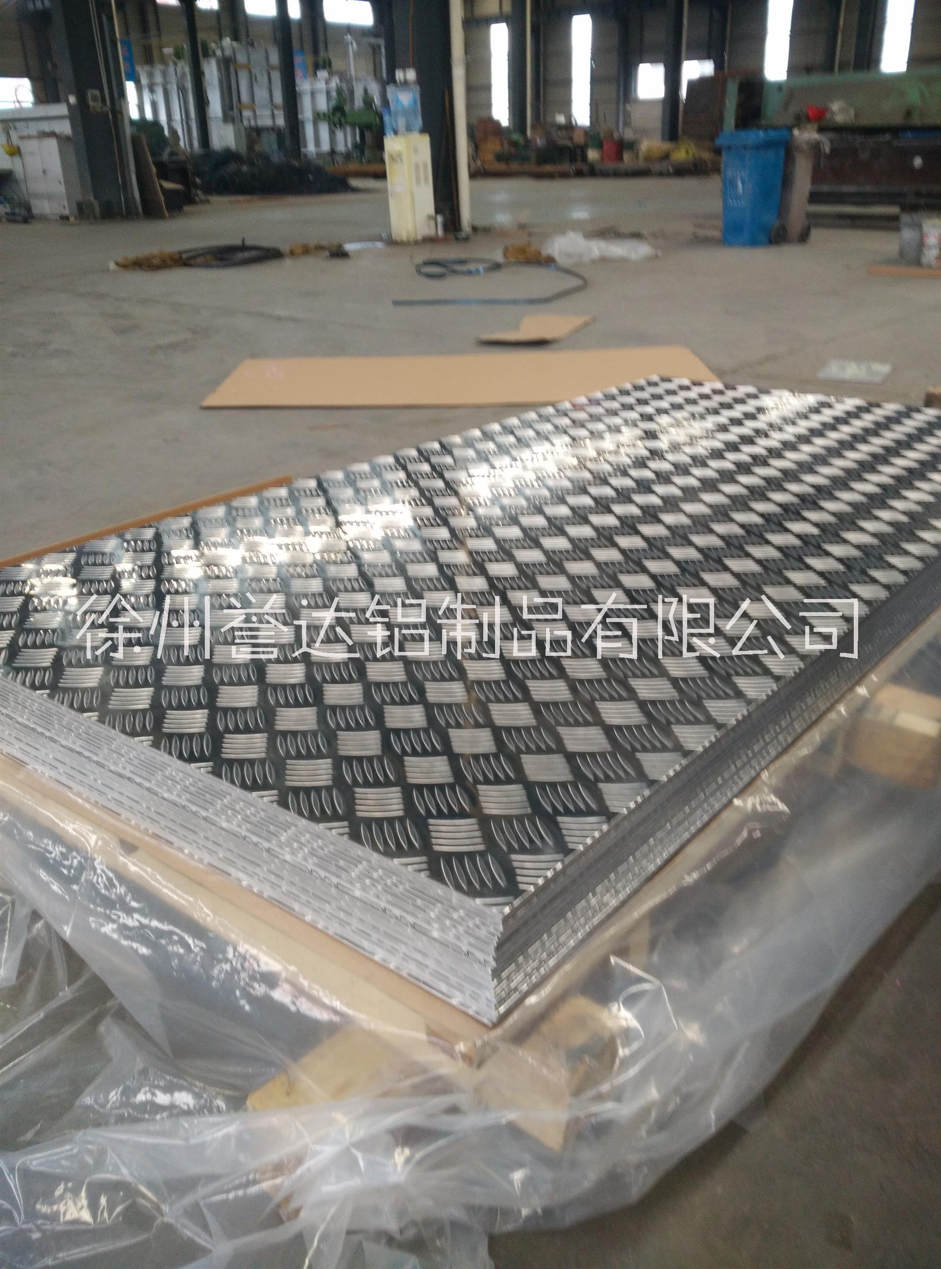1060铝板 加工定制 厂家直销
