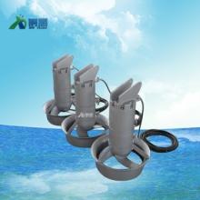 南J博源不锈钢潜水搅拌机的配件参数价格