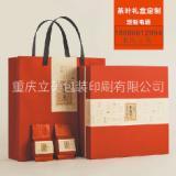 重庆茶叶包装盒 礼品盒定制 重庆包装供应商