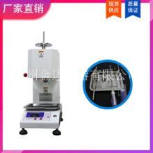 金迈聚乙烯熔融指数仪