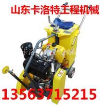 路面切割机 手推式小型马路切割机 地面切缝机介绍图片