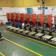 江苏高周波塑胶熔接机报价,专业生产高周波熔接机价格,高周波机供货商批发