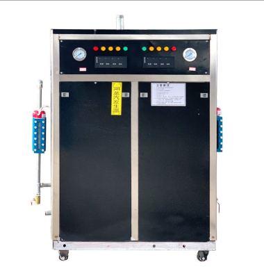 电热锅炉图片/电热锅炉样板图 (3)