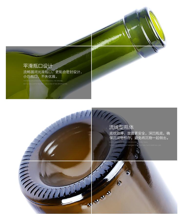 徐州玻璃酒瓶厂家定制价格 可加印LOGO
