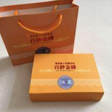 厂家批发第四套伍角金砖100张连号钞礼品包装