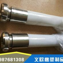 昆明食品级硅胶钢丝管厂家直销,食品级胶管价格图片