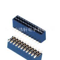 1.27mm排母 圆排针排母 1.27双排SMT