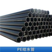 遵义文达塑胶管供货商报价-遵义钢丝骨架复合管厂家-遵义钢丝骨架复合管图片