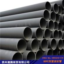 贵州PVC双壁波纹管|贵州PVC双壁波纹管报价|贵州PVC双壁波纹管供货商批发