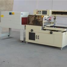 厦门销售档案盒套膜热收缩包装机  二合一塑封膜包装机批发