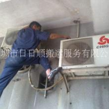 深圳龙华空调拆装服务 空调拆装热线 价格多少 空调拆装找谁 搬家公司  空调拆装服务公司批发