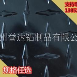 6061指针型花纹铝板6061指针型花纹铝板 合金铝板 加工定制