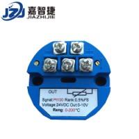 深圳模拟温度变送器-厂家-价格-直销-多少钱