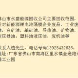 广东回收变压器油厂家  广东回收变压器油