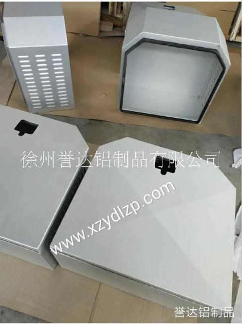 应急电源铝合金工具箱铝合金板加工定制