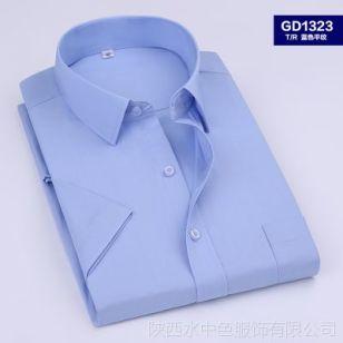 西安衬衣批发厂家 长短袖白色 蓝图片