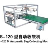 编织袋印刷辅助机收袋机  印刷辅助机收袋机 编织袋辅助机收袋机