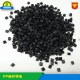 导电脚轮 碳纤级导电PP材料