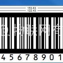 广东省企业办理条码业务需要什么批发