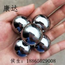 轴承钢球6mm7mm8mm10mm精密G10轴承钢珠耐磨滚珠图片