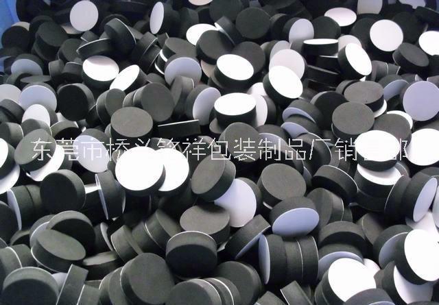 EVA胶垫 EVA胶垫厂家 EVA胶垫批发 EVA胶垫价格