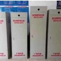 广州生产厂家  无管网 柜式七氟丙烷气体灭火装置  全国厂家直销