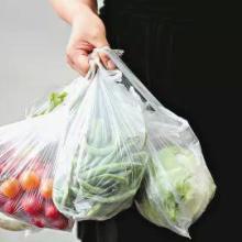 塑料袋报价