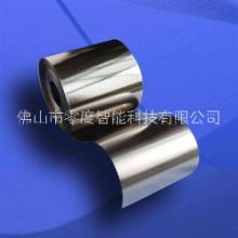 金属材料,特殊合金材料,功能材料,有色金属带材,精密零部件,硅钢磁性材料,精密合金材料,极薄合金带材,复合材料图片