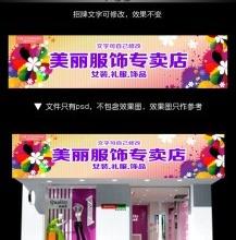 设计发光字门头招牌 广东定制设计设计发光字门头招牌图片