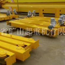 供应欧式端梁 起重机端梁生产厂家批发 质量保证 高品质低价位