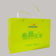 广州年发企业定制礼品袋设计定制
