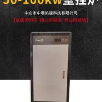暖心宝系列电采暖热水炉 超静音暖心宝电采暖热水炉,壁挂炉,家居供暖系统解决方案