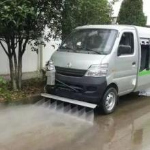 安顺清洁路面清洗服务公司热线电话报价