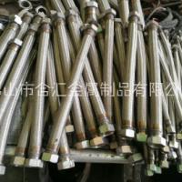 四氟软管厂家-价格-供应商