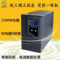 1500W负载太阳能发电逆变器厂家