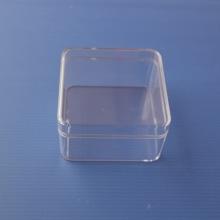 塑料盒批发报价