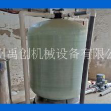 洗衣房水处理设备_禹创_厂家批发直销 加工定制 水洗厂设备厂家 洗衣设备价格图片